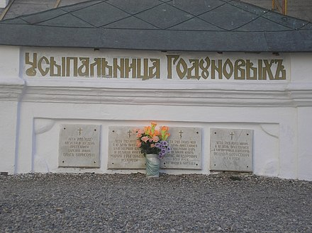 Godunov Mausoleum in front of the Cathedral of the Assumption at the Trinity Lavra of St. Sergius Usypal'nitsa Godunovykh'.jpeg