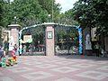 Центральний вхід до Зоопарку.jpg