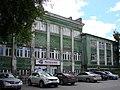 Центр профессиональной патологии (Пермь).JPG