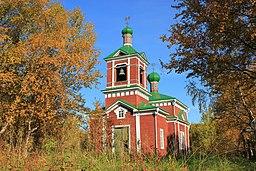 Kirken i Borisoglebsk