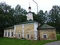 Церковь Преполовения Пятидесятницы-Киприановская.jpg