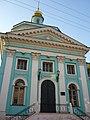 Церковь Троицы Живоначальной в Серебряниках (Москва)-1.jpg