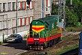 ЧМЭ3-4486, Латвия, Рига, станция Рига-техническая (Trainpix 40904).jpg