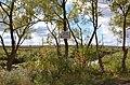 Чистилівський орнітологічний заказник - Табличка для сміттярів - 15092058.jpg