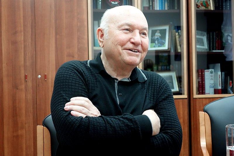 File:Юрий Лужков. Фото Анастасии Федоренко.jpg