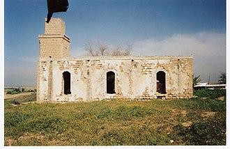 Kawfakha - Image: אבישי טייכר 085