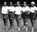 נבחרת בנות בלארוס 1923 - iשניאור צוריi btm2086.jpeg