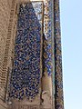 دیوار ورودی مسجد کبود.JPG