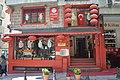 مطعم صيني في مدينة اسطنبول2.jpg