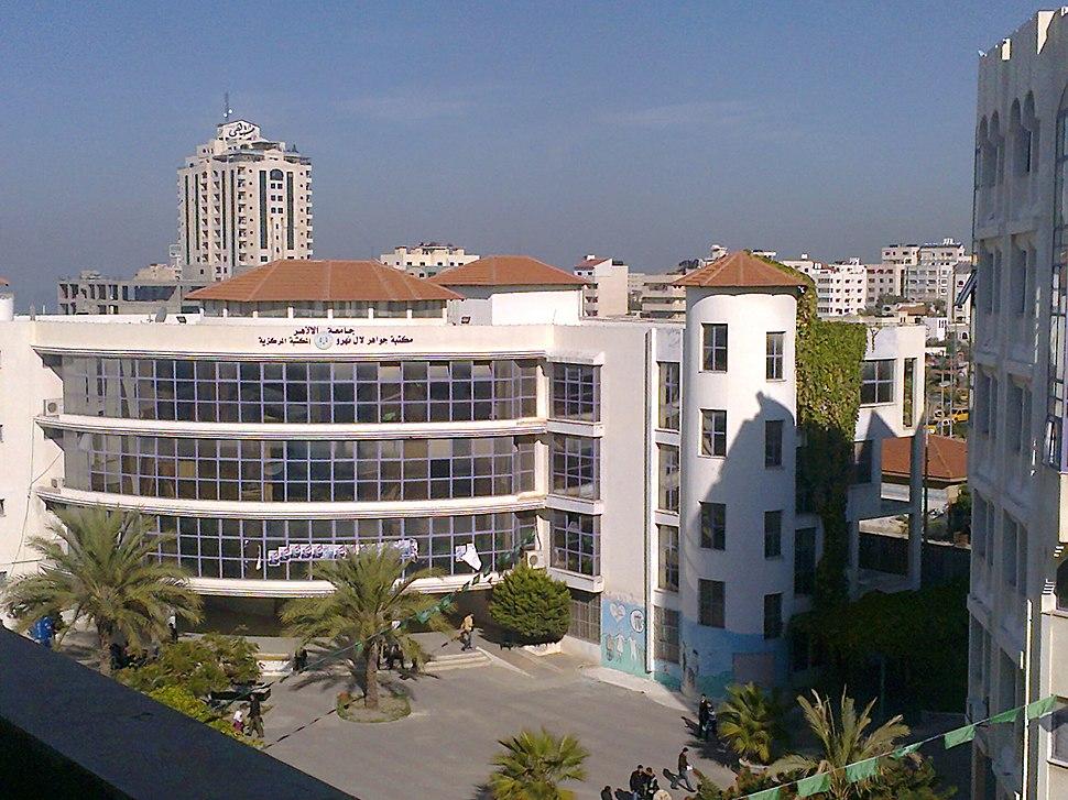 مكتبة جواهر لال نهرو - جامعة الأزهر
