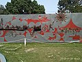 সুবর্ণ জয়ন্তি টাওয়ার চত্বরের দেয়াল ২,রাবি.jpg