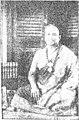 ஸ்ரீ ஸச்சிதாநந்த சிவாபிநவ நரஸிம்ஹ பாரதி ஸ்வாமிகள் திவ்யசரிதம் (page 555 crop).jpg