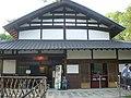 一滴水紀念館 建於1915年 重建於2009年 新北市 Venation 2.JPG