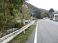 三国岳登山口 - panoramio.jpg