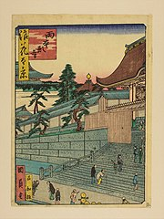 Ryōhongan-ji