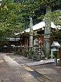 徳島県海部郡美波町 - panoramio (9).jpg