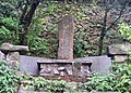 日本海軍戰死將士紀念碑 Monument for Killed Japanese Navy Officers - panoramio.jpg