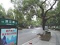 桂林市漓江边景色 - panoramio (18).jpg