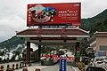泸定收费站(川藏线上唯一的收费站,收二郎山隧道的费用) - panoramio.jpg