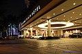 深圳威尼斯皇冠假日酒店 - panoramio.jpg