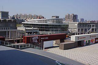 Global Mall Hsinchu Shopping mall in Hsinchu City, Taiwan