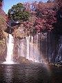 白糸の滝 - panoramio (1).jpg