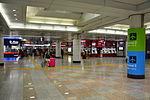 空港第2ビル駅 (19526310040).jpg