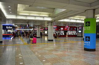 Narita Airport Terminal 2·3 Station Railway station in Narita, Chiba Prefecture, Japan