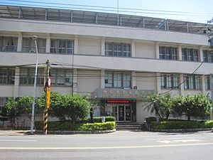 Anding District, Tainan - Anding District office