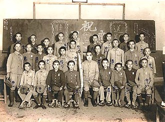 Taiwanese Imperial Japan Serviceman - Taiwanese student draftees at a farewell party.
