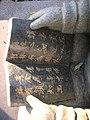 芝山嚴古蹟(士林區) - panoramio - Tianmu peter (6).jpg
