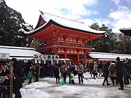 Shimogamo Shrine