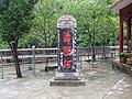 贵州-镇远-舞阳河景区入口 - panoramio.jpg