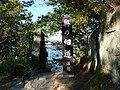 雄島 Oshima - panoramio (1).jpg