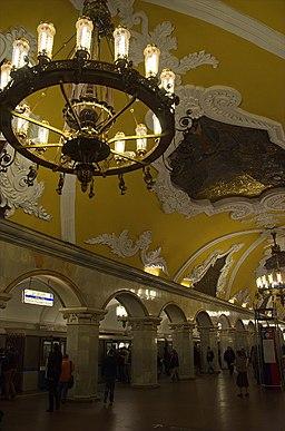 0002 - Moskau 2015 - Metrostation Komsomolskaja (25794762463)