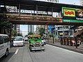01454jfWelcome Rotonda Quezon Boulevard España Boulevard Sampaloc Manilafvf 13.jpg