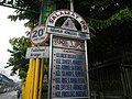 01519jfQuirino Highway Bridge River Santa Monica Novaliches Quezon Cityfvf 03.jpg
