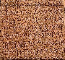 Brihadisvara Temple Thanjavur Wikipedia