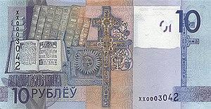 10 Belarus 2009 back