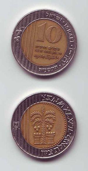 10 NIS coin.jpg