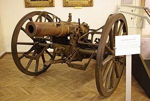 10 cm Feldhaubitze M 99 - 10 cm M. 99 Feldhaubitze in the HGM, Vienna
