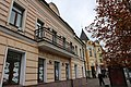 12-101-0169 Поштово-телеграфна контора Дніпро.jpg