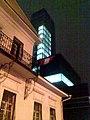 12112010751-дом с мезонином в классическом.jpg