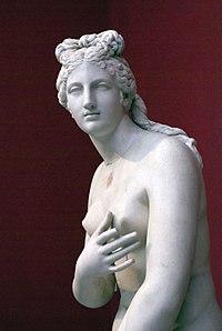 Афродита древнегреческая богиня красоты и любви