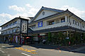 140321 Guzouni of Himematsuya Shimabara Nagasaki pref Japan02s5.jpg