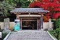141122 Kozanji Shimonoseki Yamaguchi pref Japan01s3.jpg