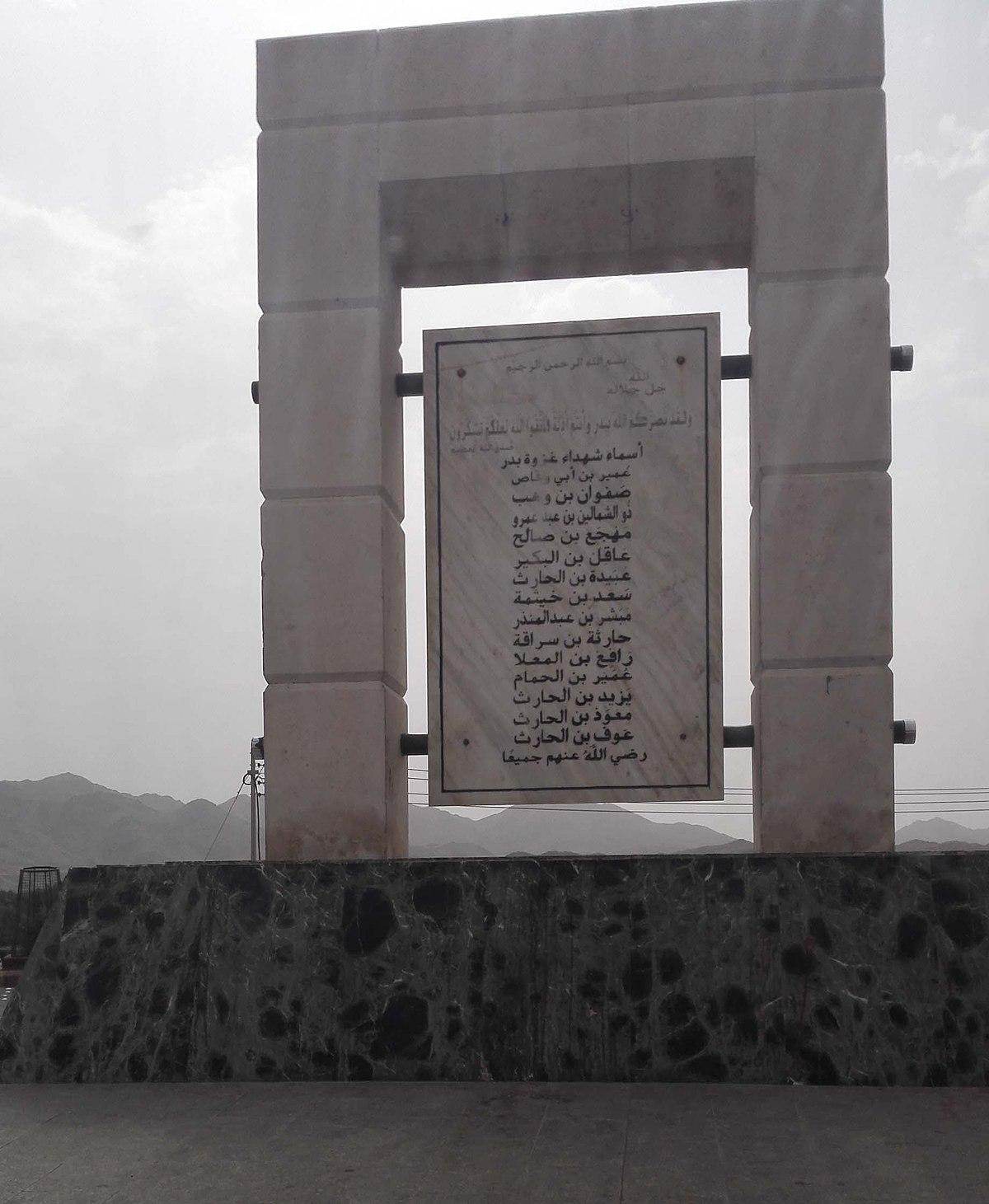Badr Saudi Arabia Wikipedia