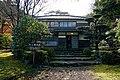 181124 Showa no mori hall Izu Shizuoka pref Japan11n.jpg