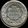 1817 Large cent reverse.jpg