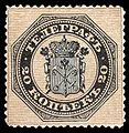 1866 Russian telegraph stamp.jpg